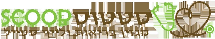 לוגו לתחתית האתר
